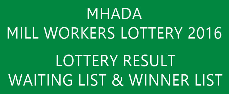 MHADA Mill Workers Lottery