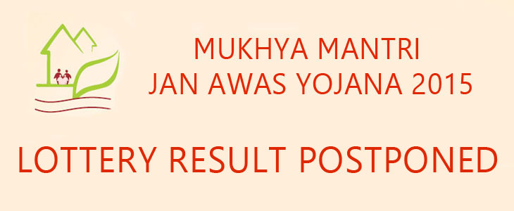 UIT Udaipur Lottery Result Postponed