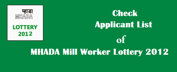 mhada-mill-worker-lottery-2012